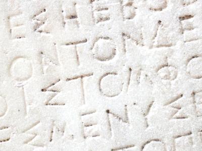 Αρχαία Ελληνικά Ανθρ. Σπουδών
